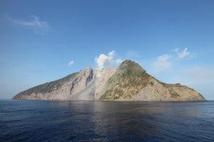 Kopter Fluggebiet: Der Komba Vulkan - Vergessene Inseln